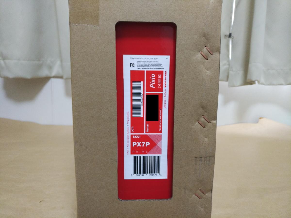Pixio PX7 Primeの外箱の側面スリット