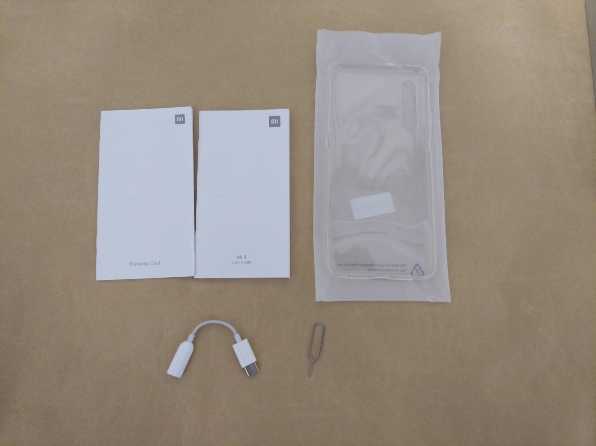 Xiaomi Mi 9の付属品1