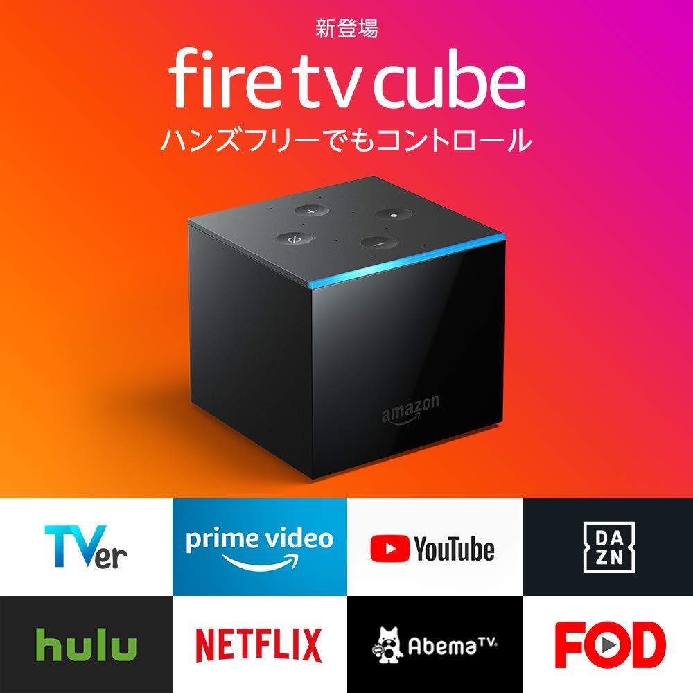 Amazon Fire TV Cubeのアイキャッチ画像