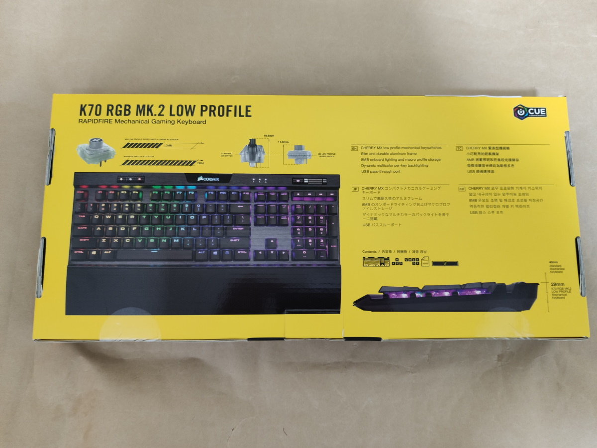 Corsair K70 RGB MK.2 LOW PROFILE RAPIDFIREのパッケージ裏側