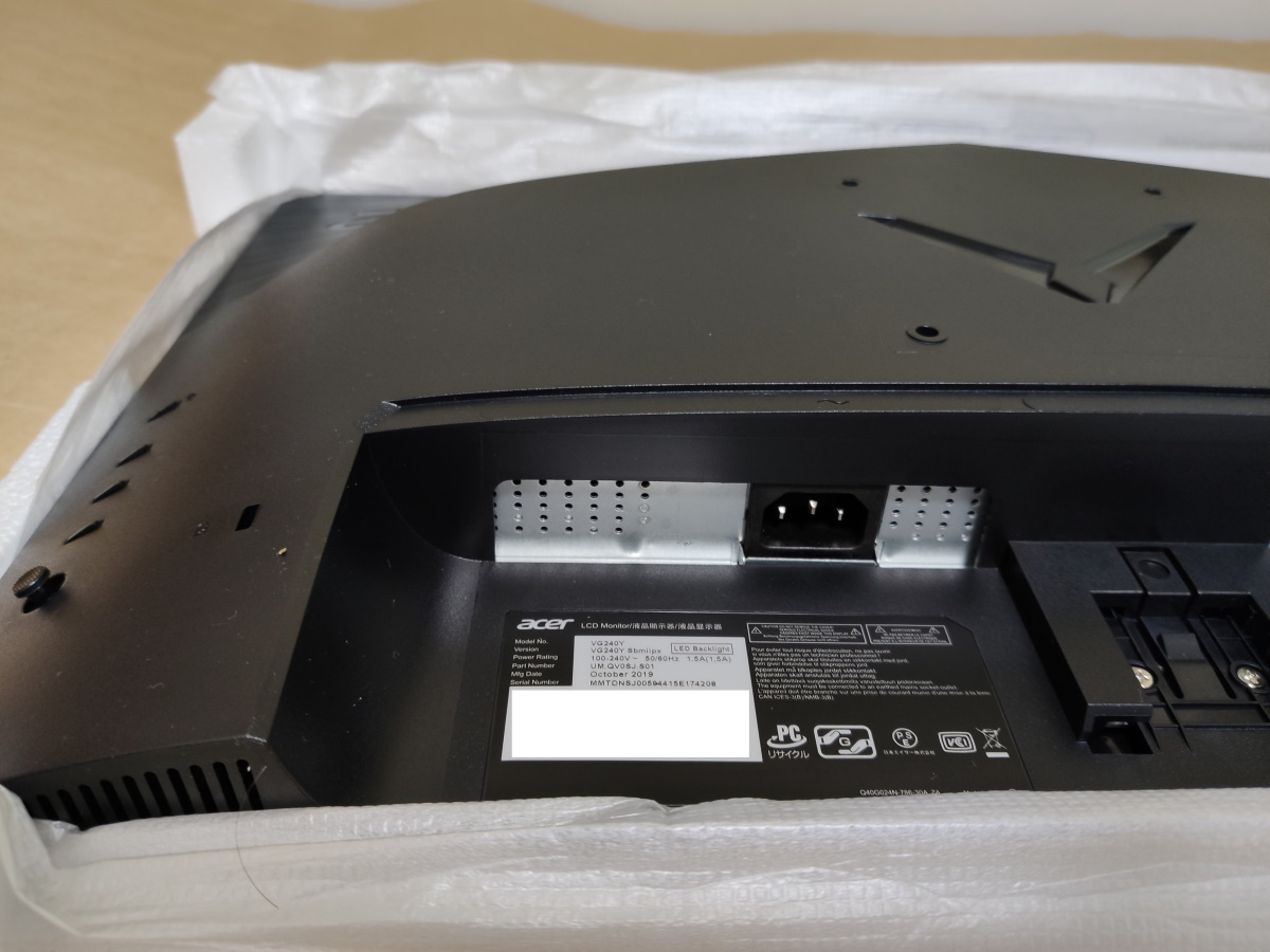 Acer VG240YSbmiipx本体背面の電源端子部