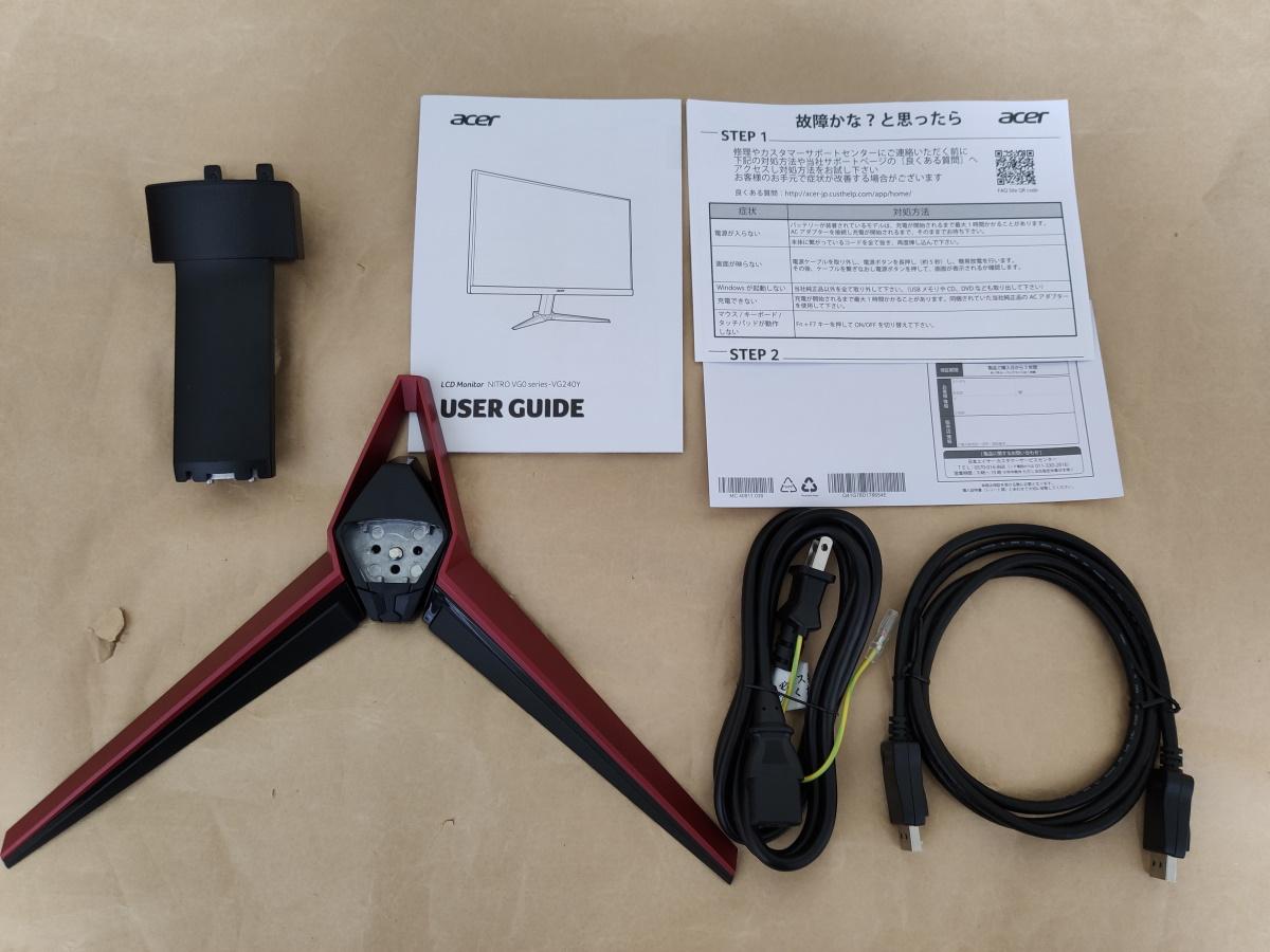 Acer VG240YSbmiipxの付属品
