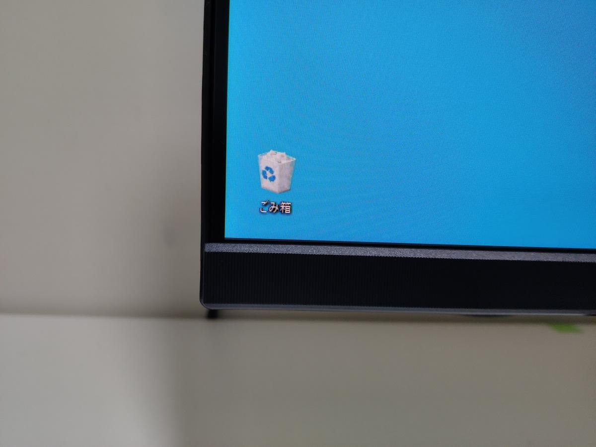 Acer VG240YSbmiipxの表示領域(左下)