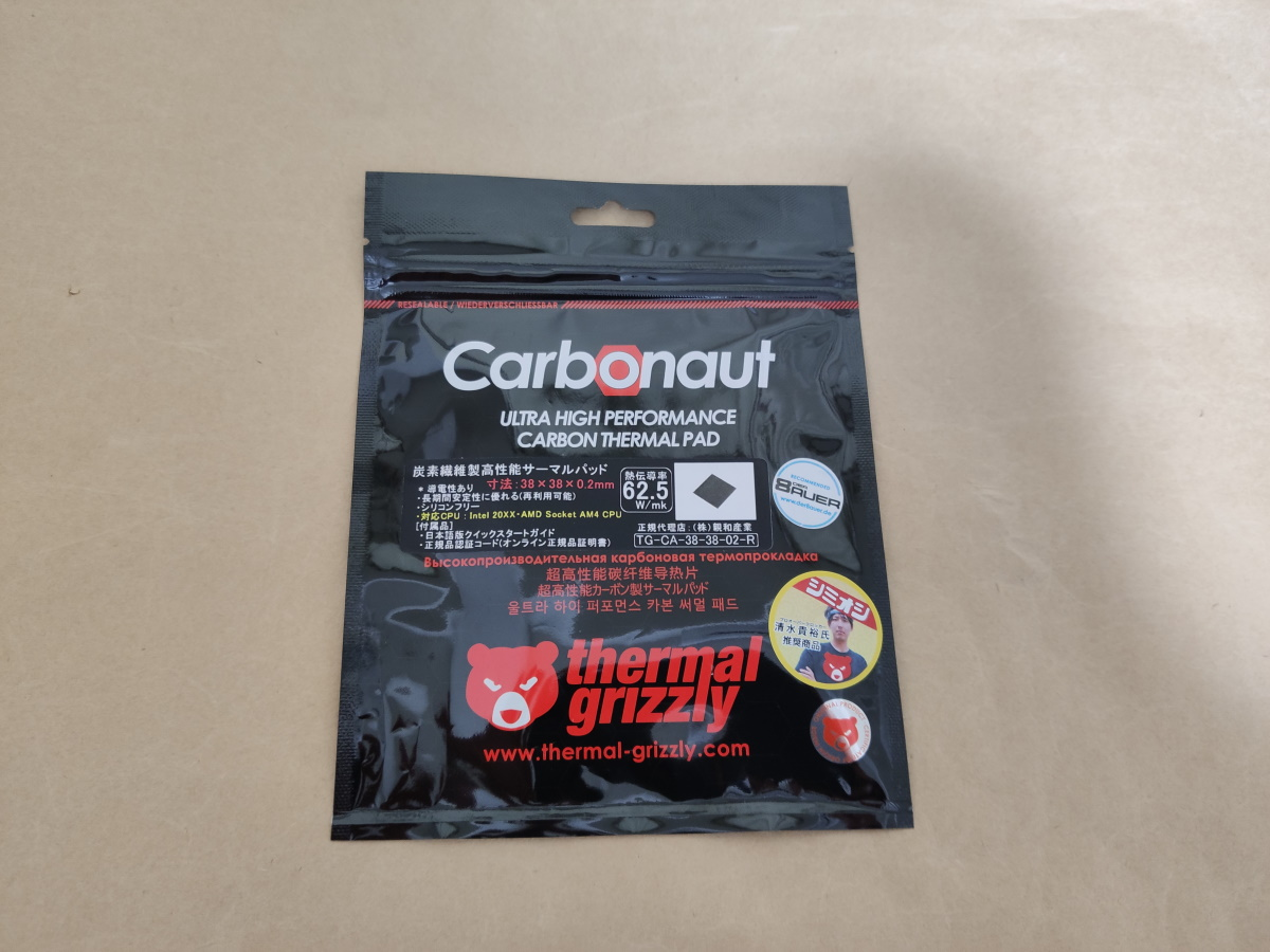 Thermal Grizzly Carbonautのパッケージ表側