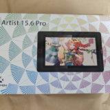 XP-Pen Artist 15.6 Proのパッケージ表側