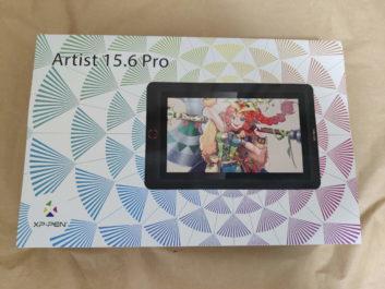 XP-Pen Artist 15.6 Proのレビュー!Wacomと張り合える激安液タブ