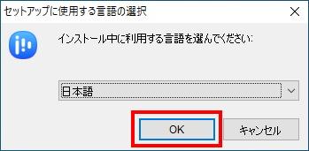 EaseUS Video Editorのインストール方法(手順03)