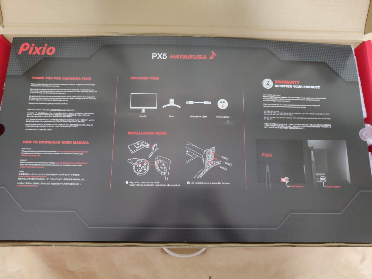Pixio PX5 HAYABUSA2のパッケージを開封した様子(台紙裏側)