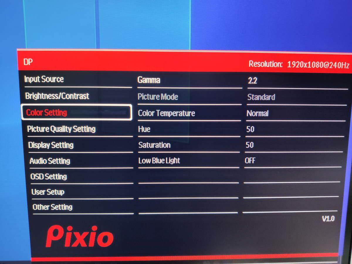 Pixio PX5 HAYABUSA2のOSDメニュー(Color Setting)を表示した様子