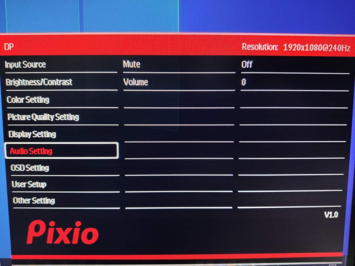 Pixio PX5 HAYABUSA2のOSDメニュー(Audio Setting)を表示した様子