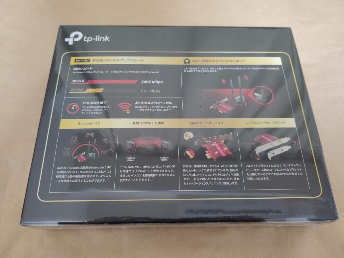 TP-Link Archer TX3000Eのパッケージ裏側