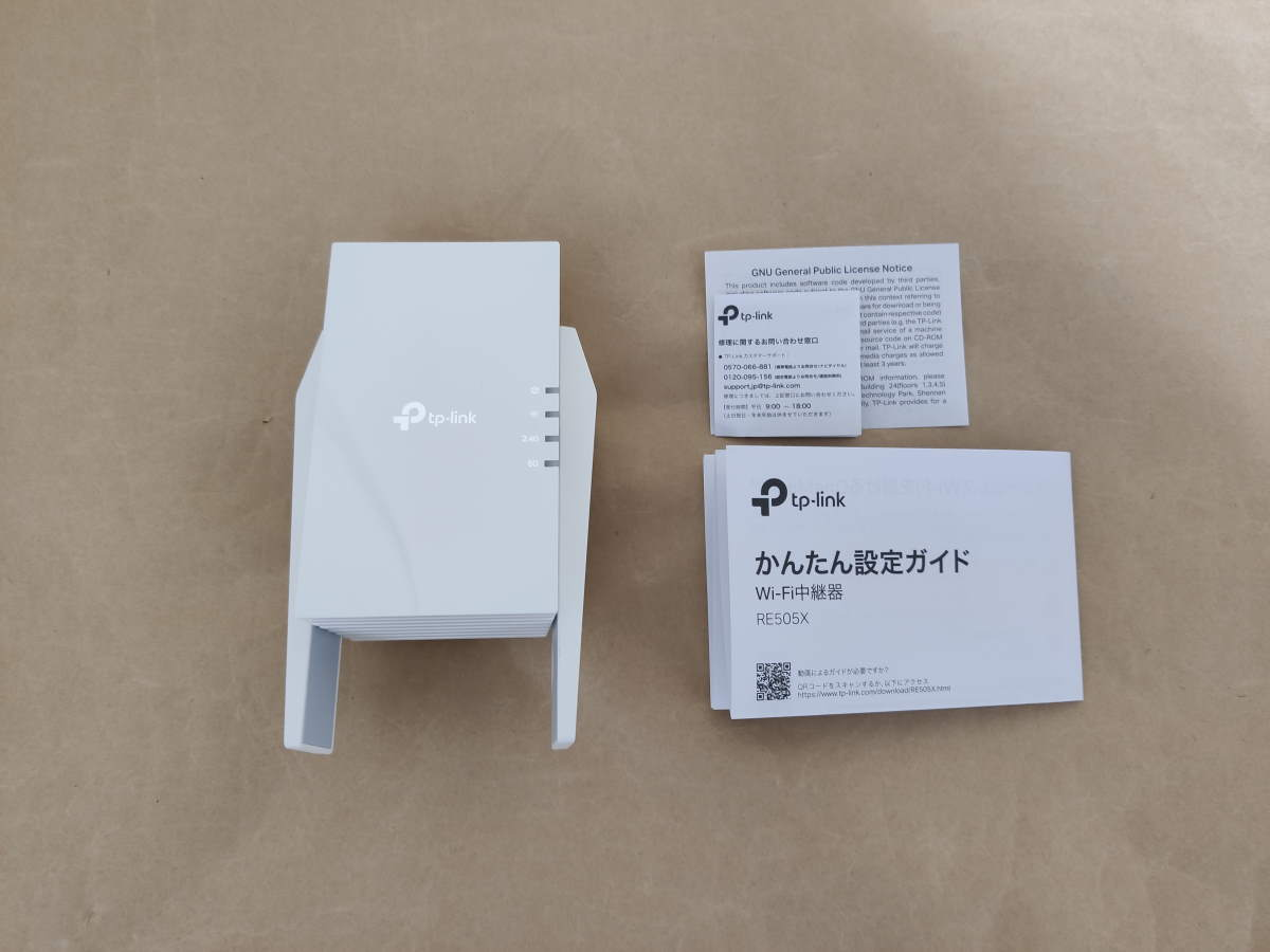 TP-Link RE505Xの製品内容(付属品)