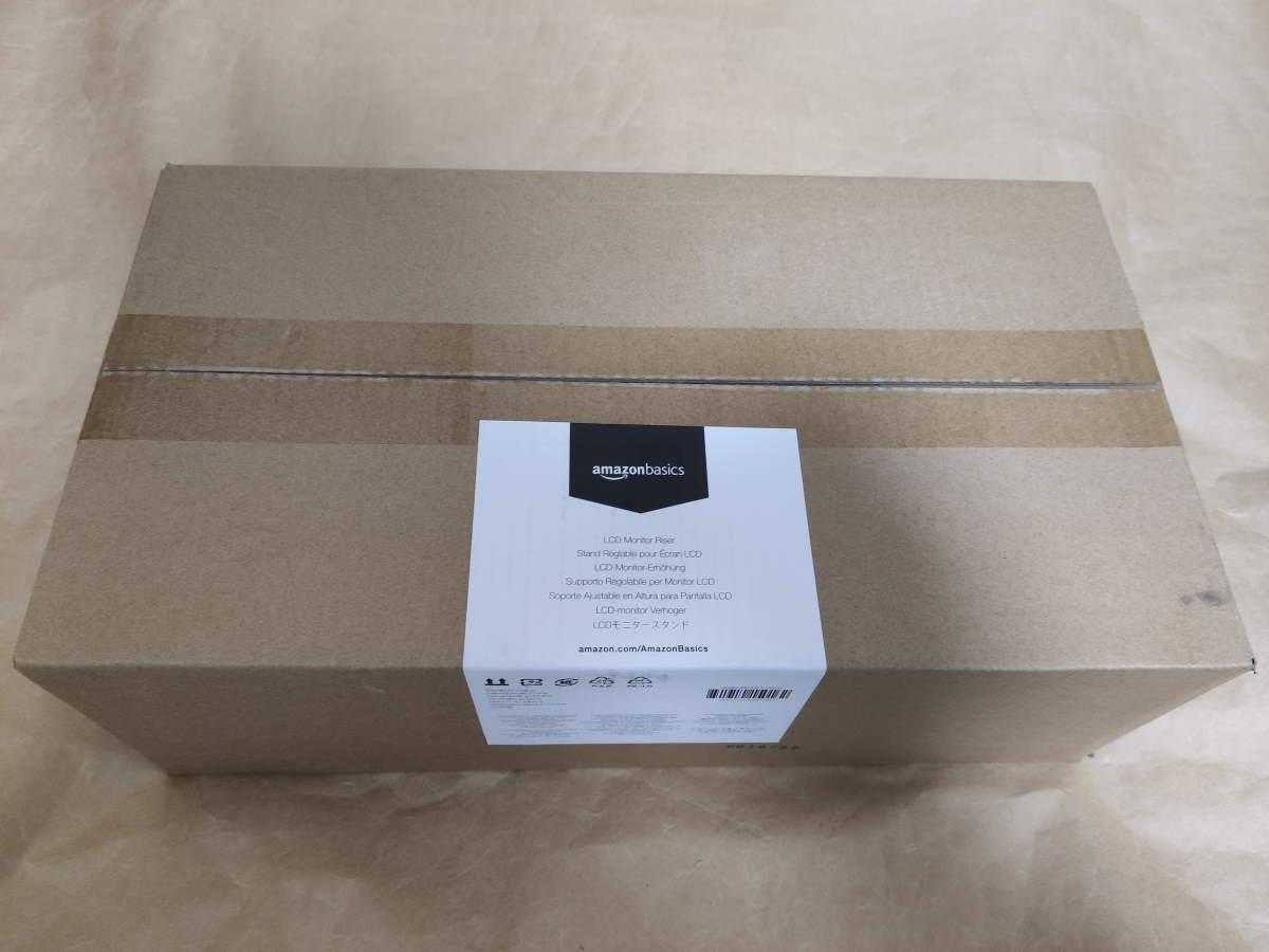 Amazonベーシック モニタースタンドのパッケージ
