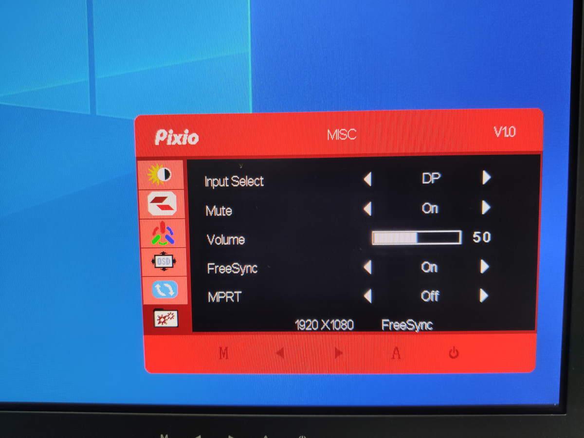 Pixio PX247のOSDメニュー(MISC)