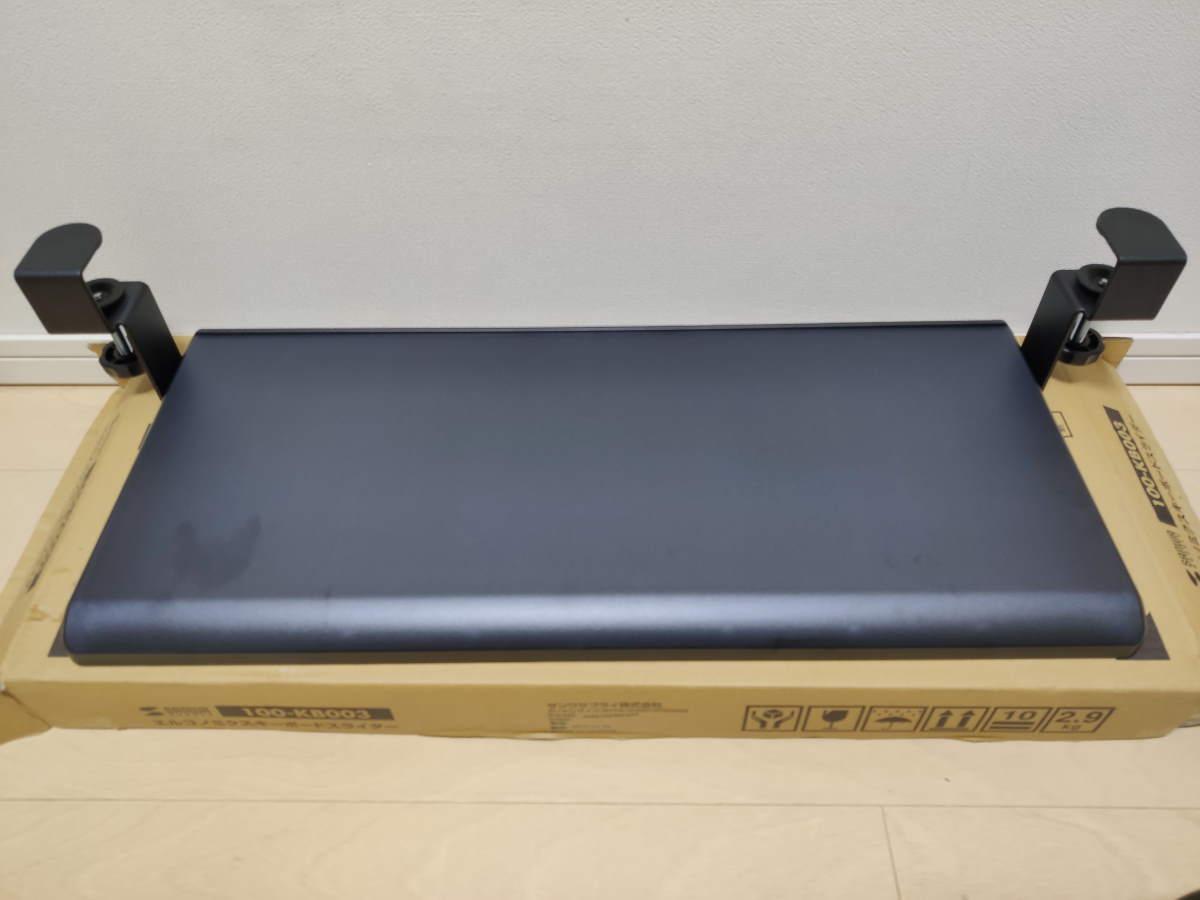 サンワサプライ 100-KB003の天板とクランプを固定した様子