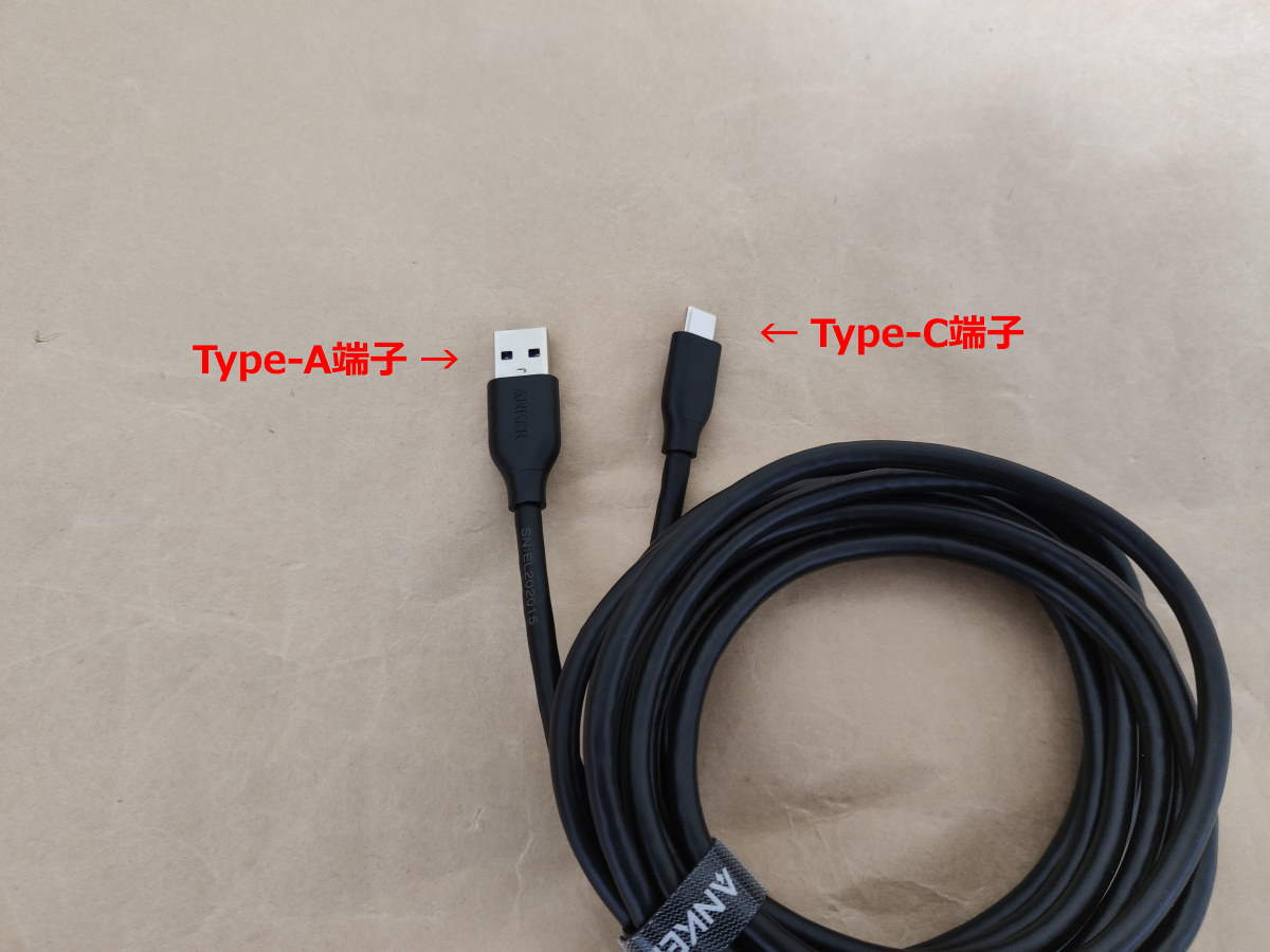 Oculus Quest+Oculus Linkに使用しているAnker PowerLine USB-C & USB-A 3.0 ケーブル