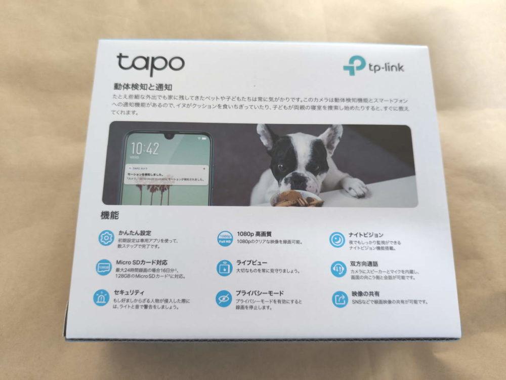 TP-Link Tapo C100のパッケージ裏側
