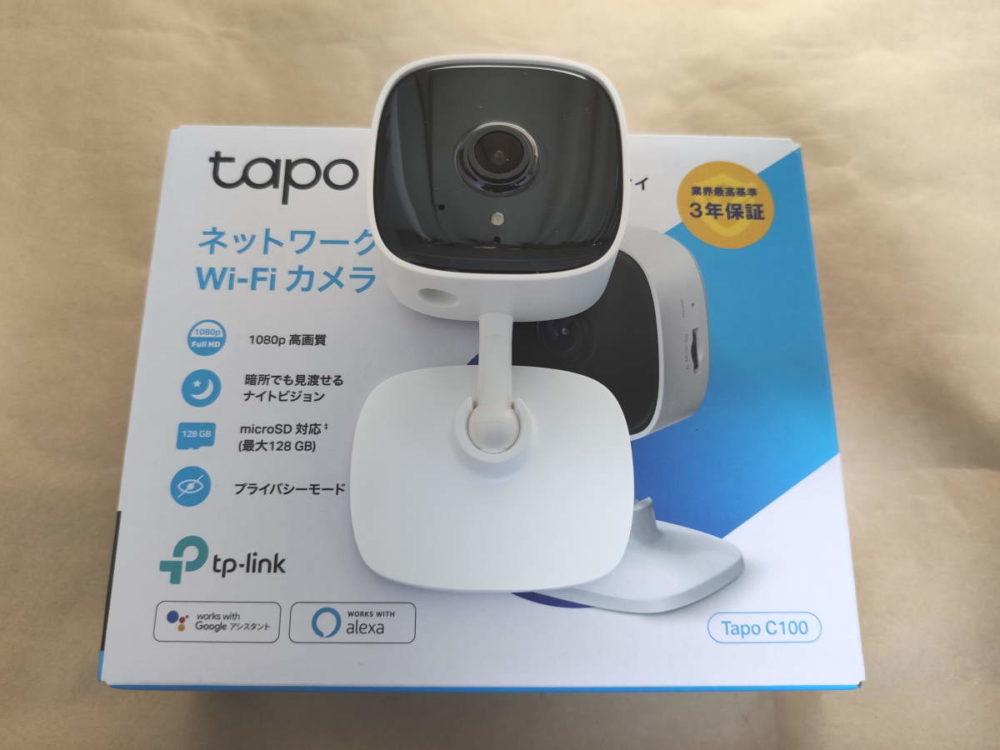 TP-Link Tapo C100のカメラを寝かせて正面から見た様子