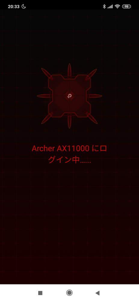 TP-Link Archer AX11000の初期設定方法(手順15)