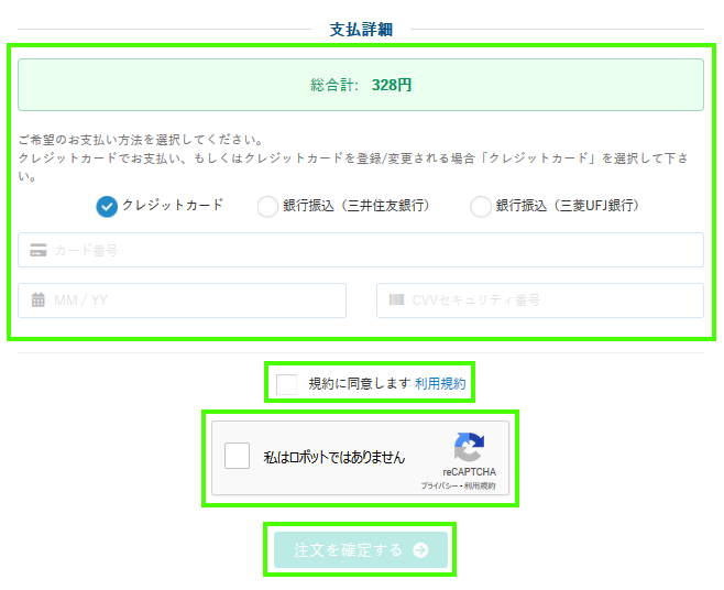 ColorfulBoxでWordPressブログ始める方法(手順09-4)