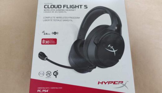 キングストン HyperX Cloud Flight Sのパッケージ表側