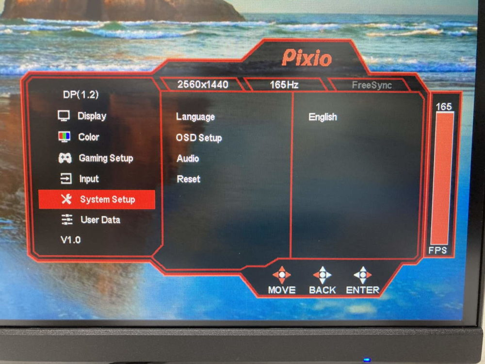 Pixio PX277 Prime(PX277P)のOSDメニュー(System Setup)