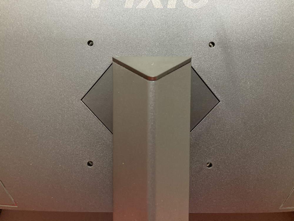 Pixio PX279 Prime(PX279P)のスタンド付け根の様子