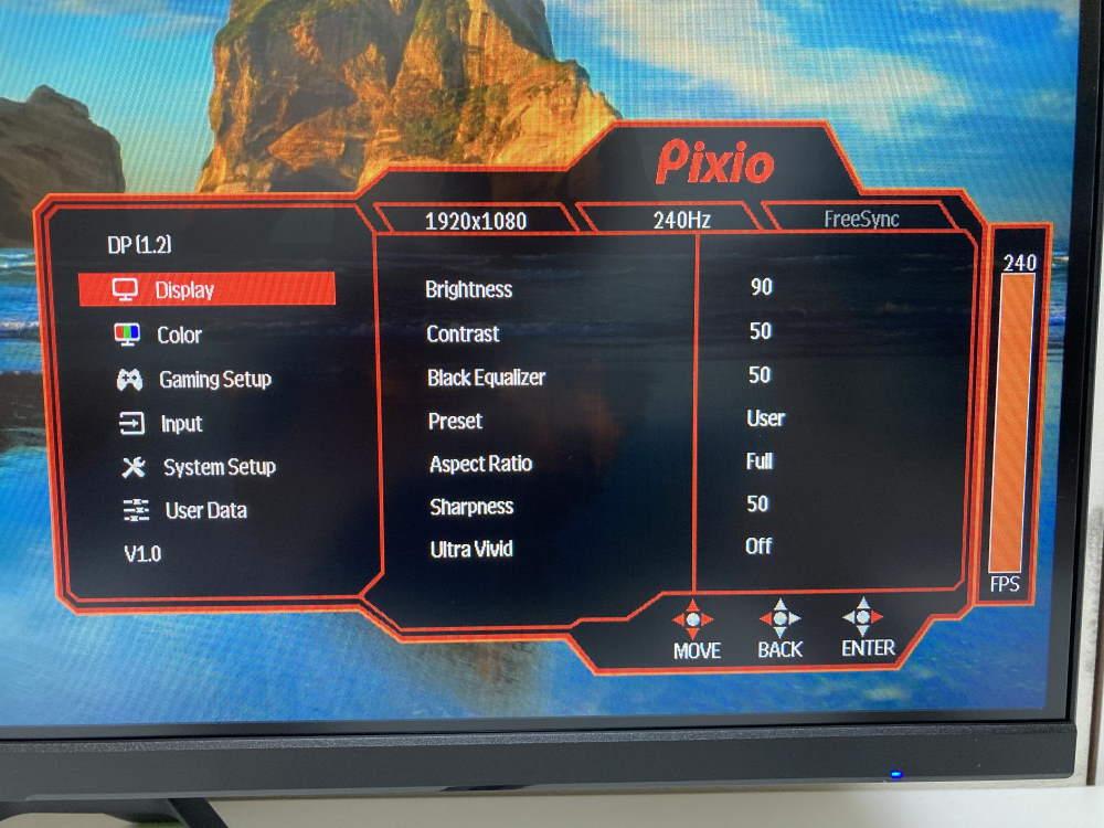 Pixio PX279 Prime(PX279P)のOSDメニュー(Display)