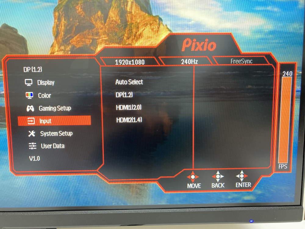 Pixio PX279 Prime(PX279P)のOSDメニュー(Input)