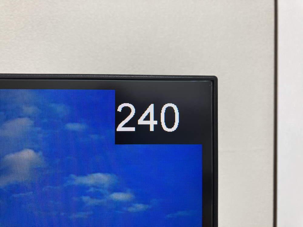 Pixio PX279 Prime(PX279P)のOSDメニューでFPSカウンターを表示した様子