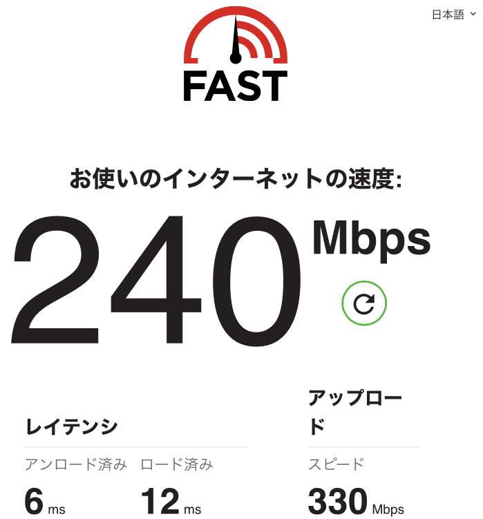 TP-Link Archer A10 Proのインターネット速度計測結果02