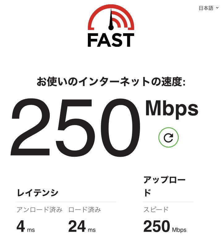 TP-Link Archer A10 Proのインターネット速度計測結果03