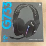 Logicool G733のパッケージ表側
