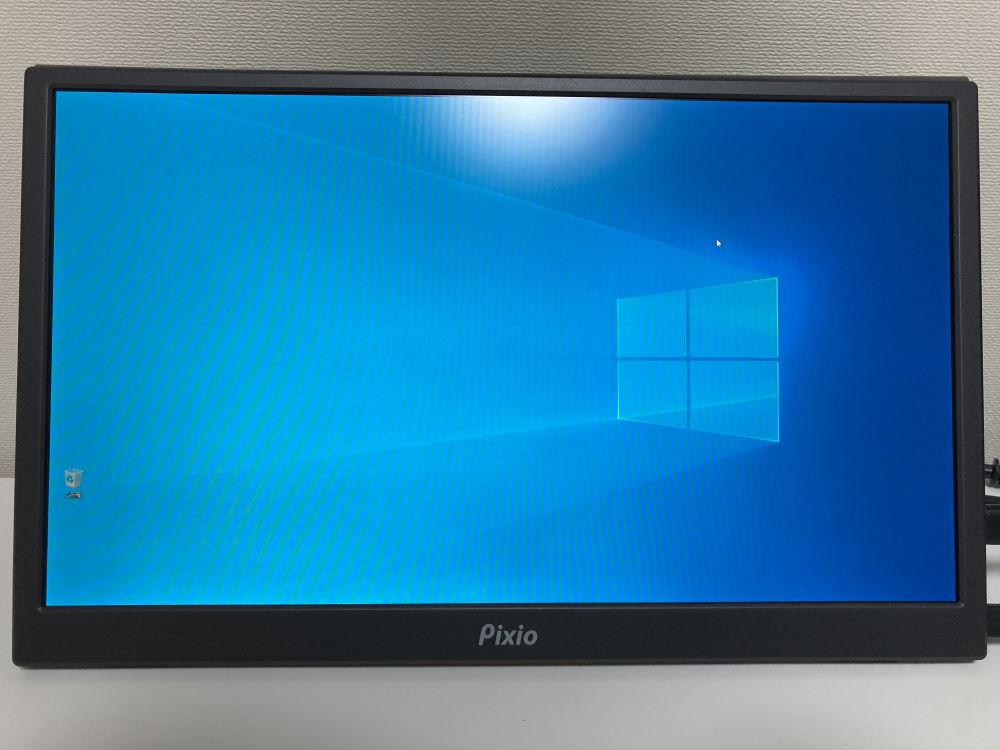 Pixio PX160を正面から撮った様子(100%表示)