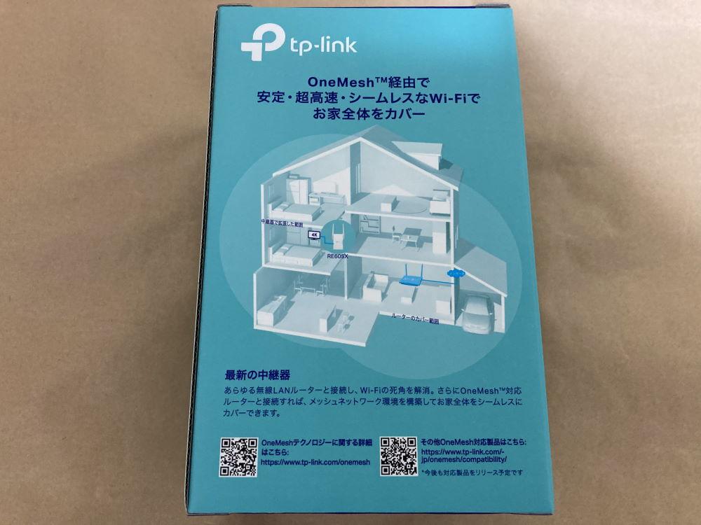 TP-Link RE605Xのパッケージ裏側