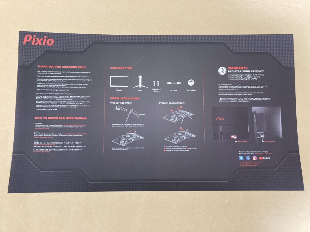 Pixio PXC327の取扱説明書