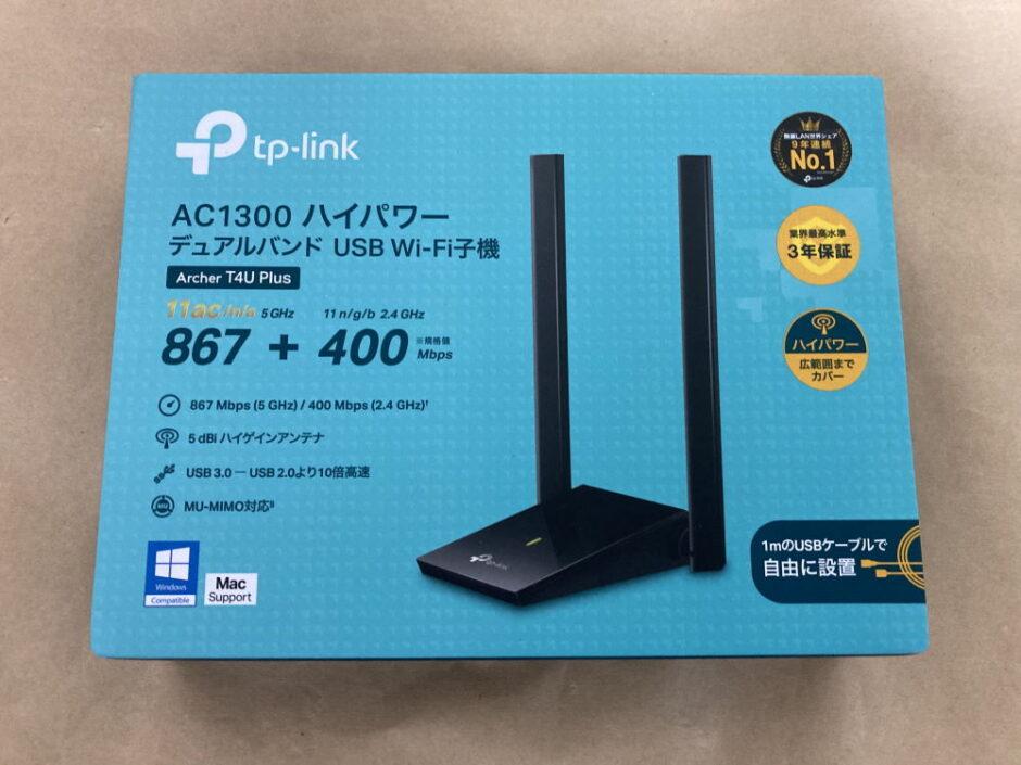 TP-Link Archer T4U Plusのパッケージ表側