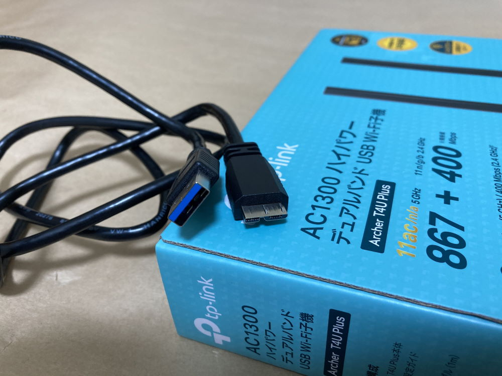 TP-Link Archer T4U Plus付属のUSBケーブル(端子部分アップ)