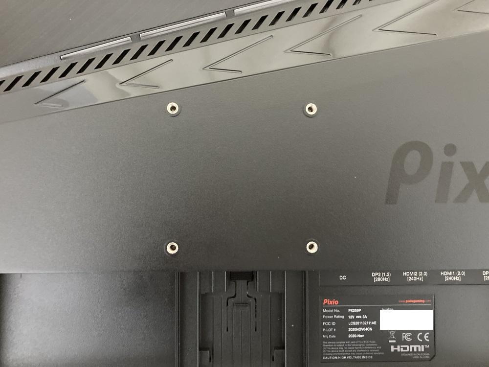 Pixio PX259 PrimeのVESA用ネジ穴