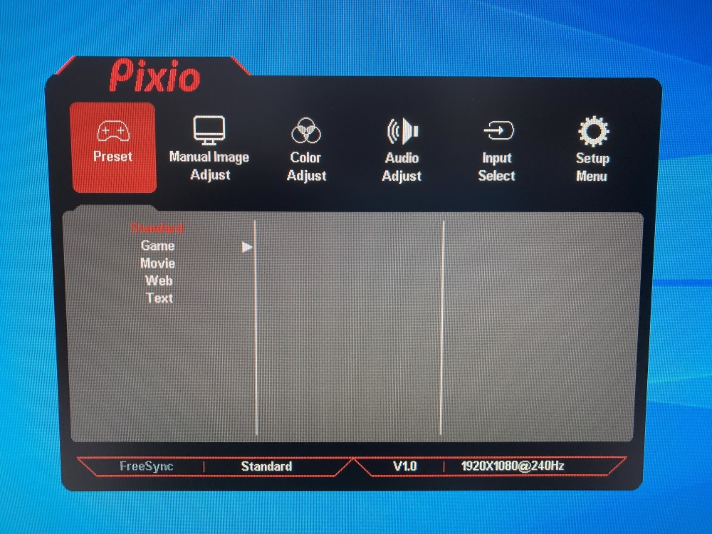 Pixio PX259 PrimeのOSDメニュー(Preset)