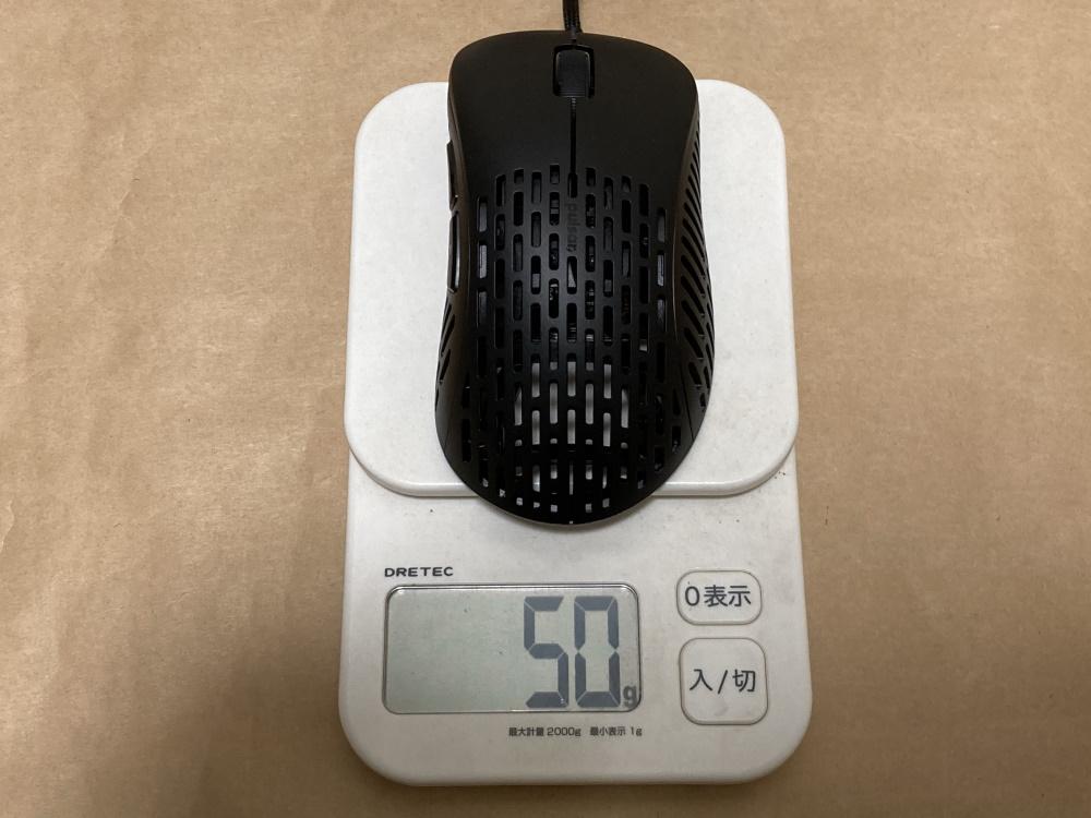 Pulsar Xliteの重さを計測した様子