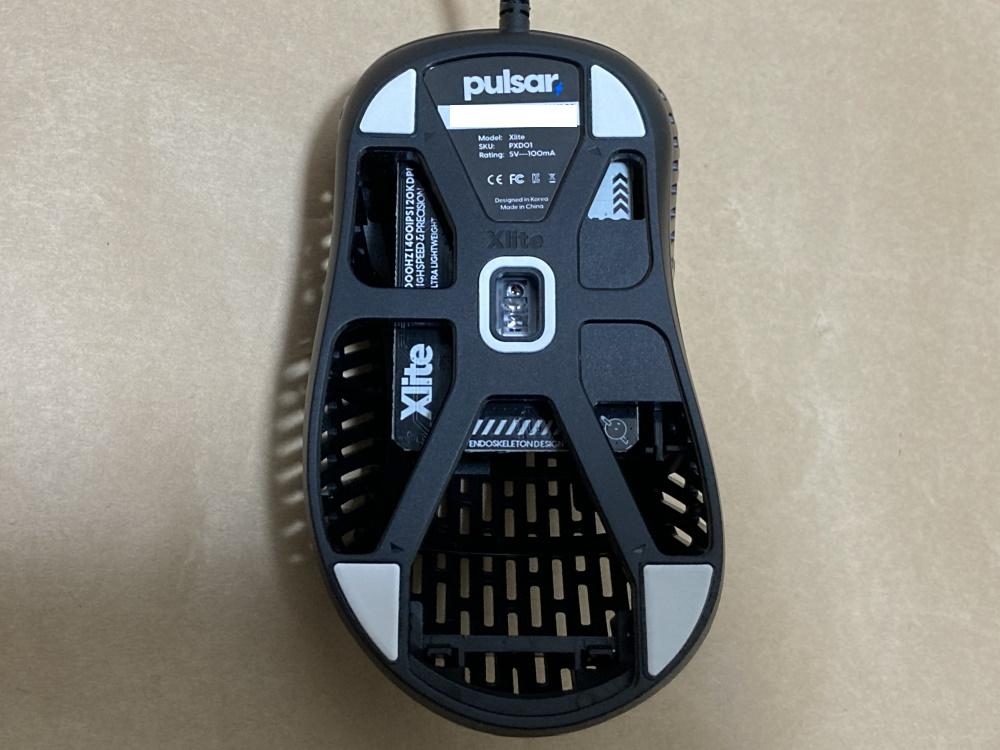 Pulsar Xliteの底面の様子
