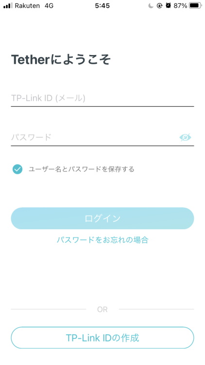 TP-Link Archer AX4800の初期設定方法(手順02)