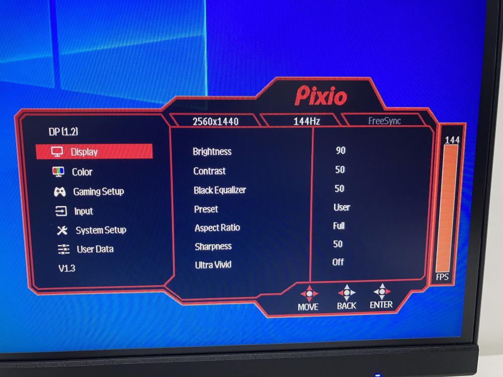 Pixio PX278のOSDメニュー(Display項目)