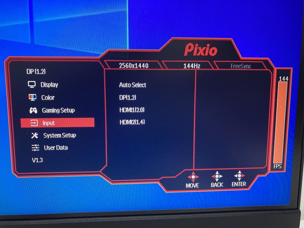 Pixio PX278のOSDメニュー(Input項目)